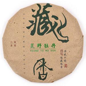 Хуан Е Му Дань белый чай, блин 357гр.