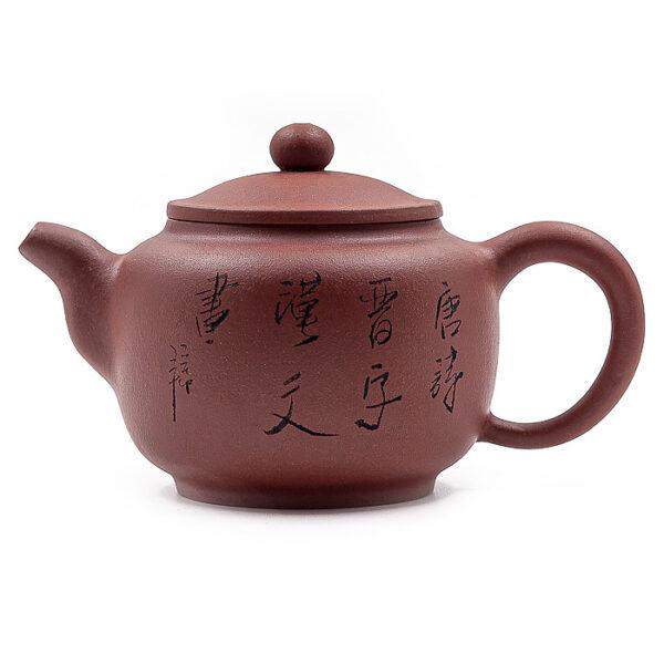 Чайник из глины 220мл. №7